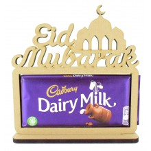 6mm 'Eid Mubarak' with a Temple. Cadbury Dairy Milk Chocolate Bar Holder on a Stand