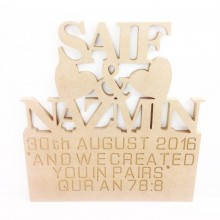 Freestanding MDF Personalised 'We Created You in Pairs' Qur'an 78:8 - Names and Engraved Date On Stand (BT)