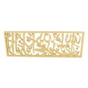 18mm Freestanding Rectangle Framed Kalima Design - Size Options