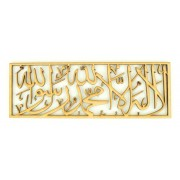 Laser Cut Rectangle 'Kalima' Shape