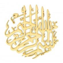 Laser Cut Round 'Bismillah' Shape