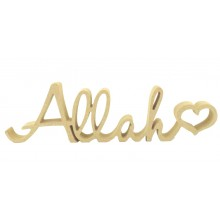 18mm Freestanding 'Allah' Script word with love heart