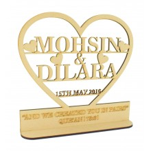 Laser Cut Personalised Heart with 2 Names and Date on a plinth with the Qur'an verse etched on - 6mm