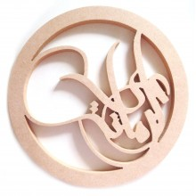 18mm MDF Arabic Small Circle Design
