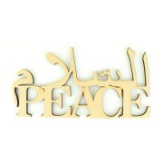 Laser Cut Arabic Calligraphy with the translation PEACE - 6mm Sign