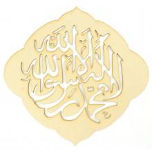 Laser Cut Kalima Arabic Stencil