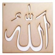 Laser Cut Arabic Stencil 6