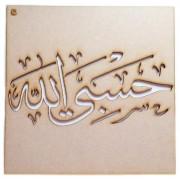 Laser Cut Arabic Stencil 8