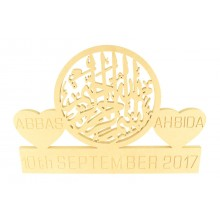 18mm Personalised Islamic 'Bismillah' Circle Design with Date & Engraved Names in Hearts