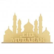 Laser Cut 3mm 'Eid Mubarak' Temple Sign on stand