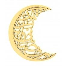 Laser Cut 6mm 'Ramadan Kareem' Arabic Design - Size Options