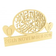 18mm Personalised Islamic 'Kalima' Oval Design with Date & Engraved Initials in Hearts