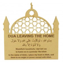 Laser Cut 'Dua Leaving The Home' Arabic Prayer Temple Plaque
