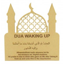 Laser Cut 'Dua Waking Up' Arabic Prayer Temple Plaque