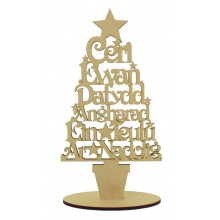 Laser Cut Personalised 'Ein Teulu ar Nadolig' Welsh Family Christmas Tree on a stand