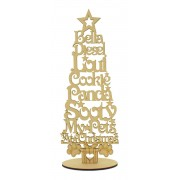 Laser Cut Personalised 'My Pets at Christmas' Tree on a stand