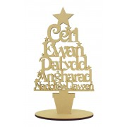 Laser Cut Personalised 'Nadolig Llawen' Welsh Family Christmas Tree on a stand