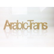 Freestanding MDF Personalised Joined Word (Arabic-Trans - 100)